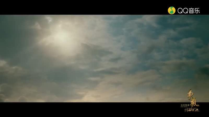 吉克隽逸 - 争气 (电影《绝命逃亡》片尾曲)_o0015awodst_3_0 [mqms].mp4
