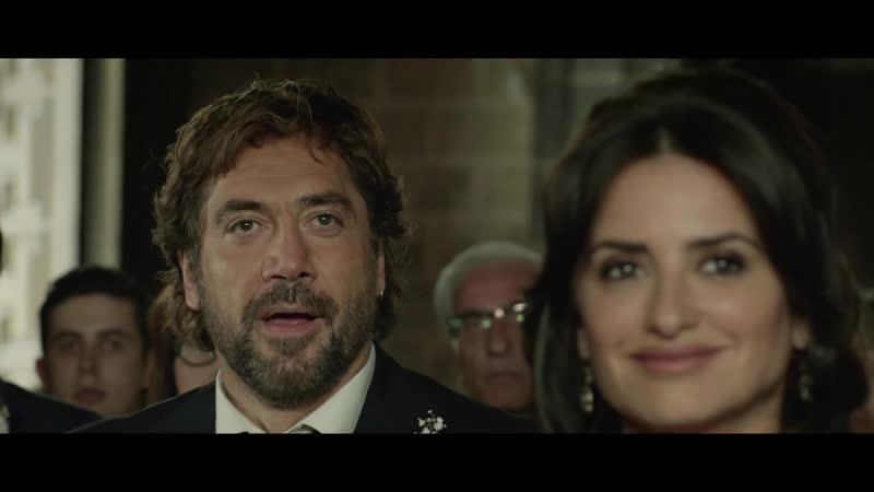 Лабиринты прошлого Todos lo saben, 2018 Драма Триллер Дублированный трейлер