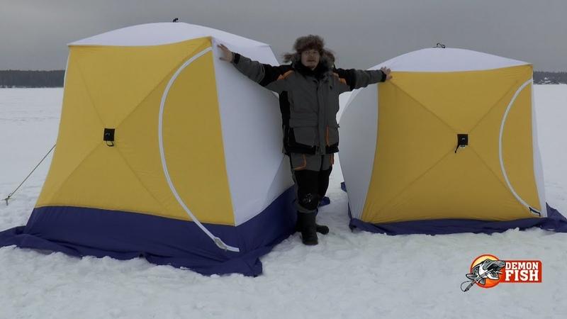 Палатка Стэк Куб 3 (трехслойная) дышащая и Стэк Куб 2 трехслойная Обзор