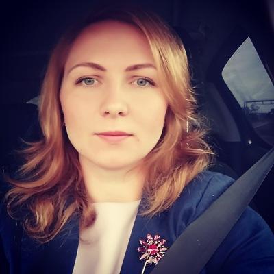 Ульяна Ермакова