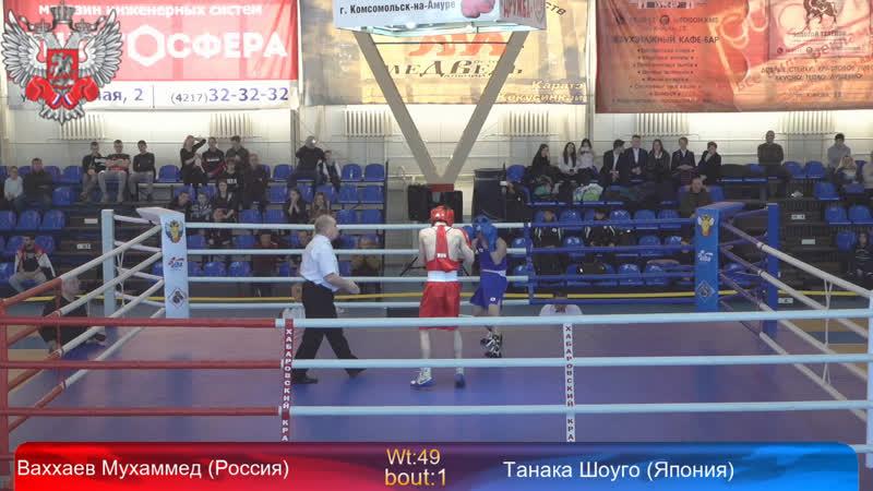 Международные соревнования по боксу памяти Российских воинов погибших в Афганистане и других горячих точках день 3