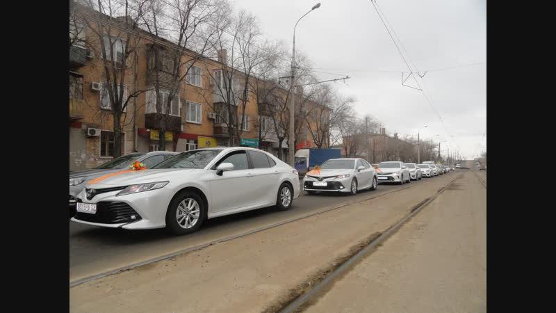 САМЫЙ длинный свадебный кортеж в Волгограде! Более 100 машин к Вашим услугам! ДАНКО-КОРТЕЖ ВОЛГОГРАД
