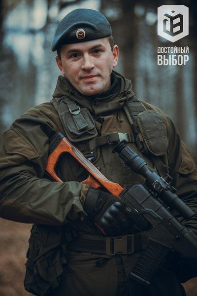 Максим Шереметьев
