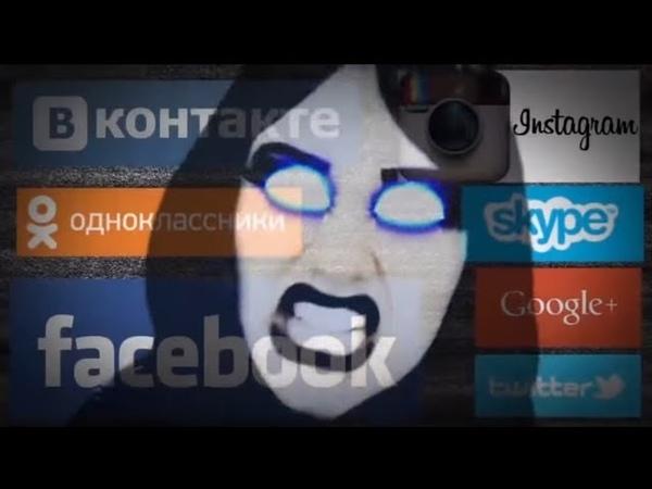 ОТКРОВЕНИЕ ДЬЯВОЛА на YouTube Правда о системе матрице в которой мы живём Система есть ЗЛО