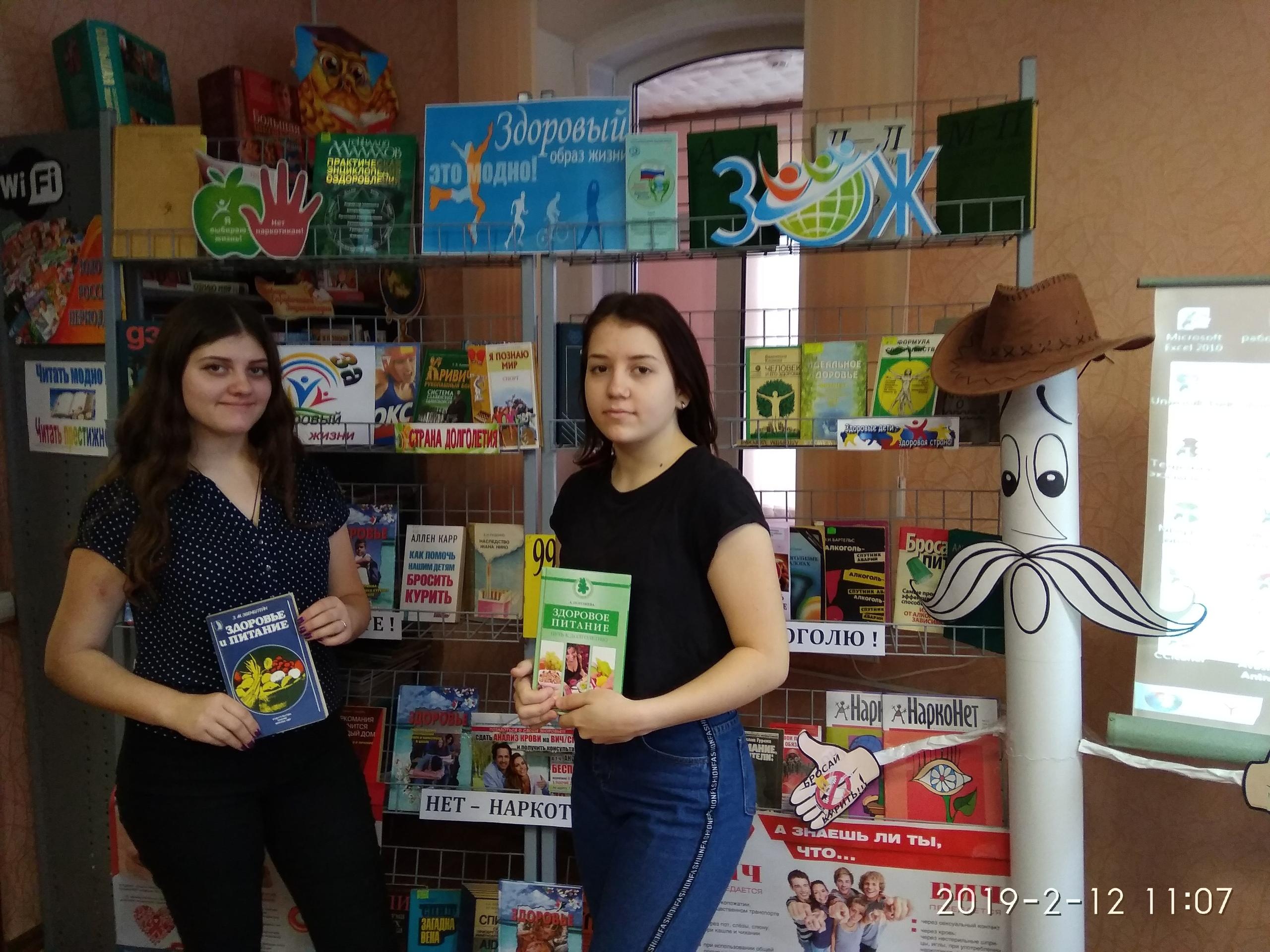12 февраля в Суджанской Межпоселенческой библиотеке прошло мероприятие «Соблазн велик, но жизнь дороже», посвященное профилактике вредных привычек.