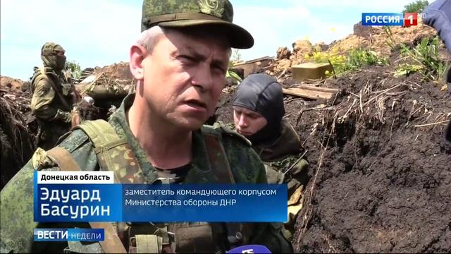 Вести недели. Эфир от 18.06.2017. Киев выдал успехи ополченцев за победу сбежавших силовиков