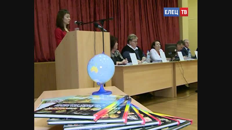 Итоги и задачи в Ельце на коллегии управления образования обсудили достигнутые результаты и поставили новые цели работы