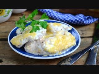 Куриное филе в сливочном соусе | Больше рецептов в группе Кулинарные Рецепты