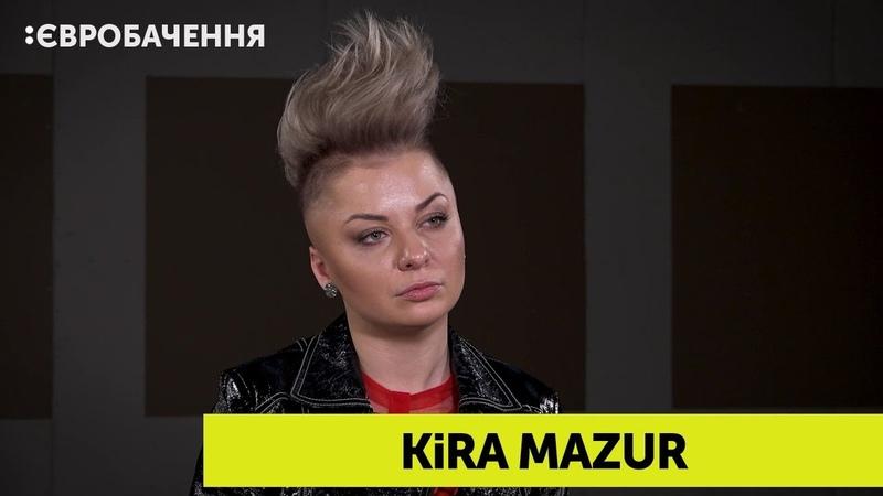 Учасники нацвідбору на Євробачення-2019. KiRA MAZUR