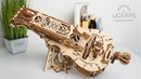 Ugears Hurdy-Gurdy: world's first mechanical musical instrument for self-assembly and play