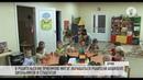 В Минпросе открыли родительскую приемную