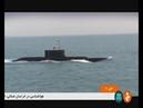 Iran Navy Fateh submarine joined south naval fleet, Persian Gulf پيوستن زيردريايي فاتح ناوگان ج 160
