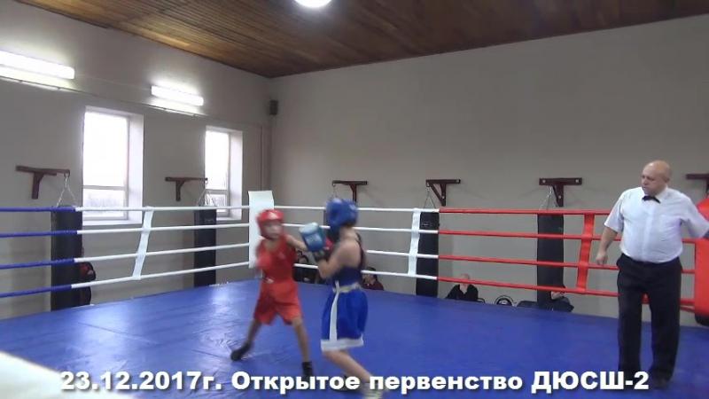 2017.12.26.Открытое первенство ДЮСШ-2.Драненко