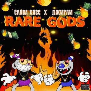 RARE GODS 3