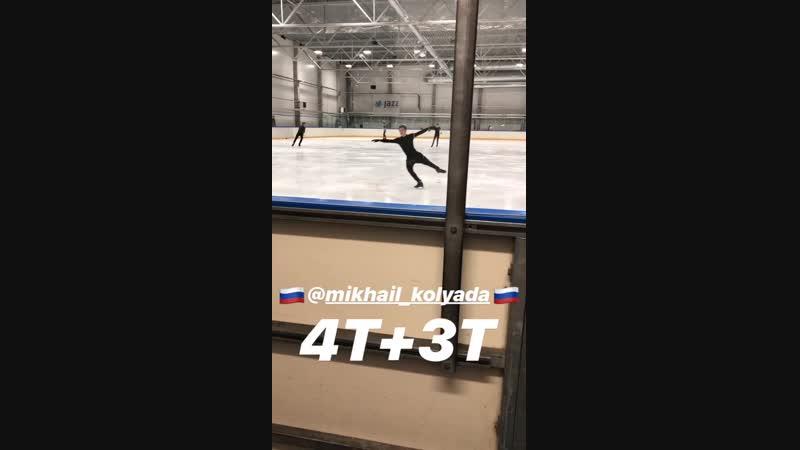 Миша на утренней тренировке кп в Таллине, 23.02.2019