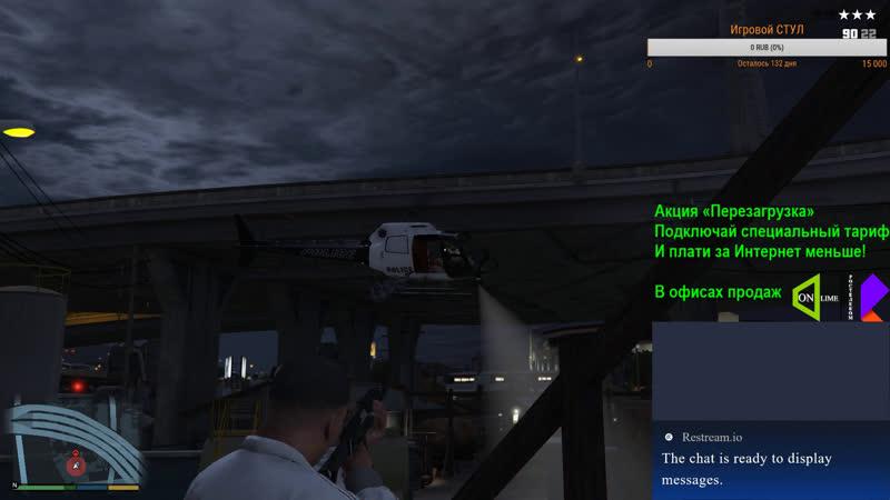 GTA 5 тестируем новые возможности от нового компа