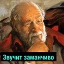Владимир Антоненко фото #23