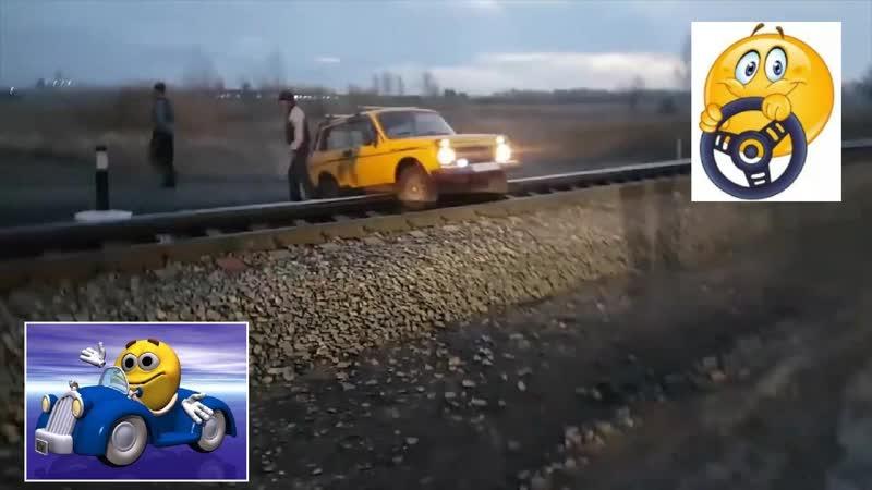 В Омске поезд сбил «Ниву», застрявшую на рельсах.
