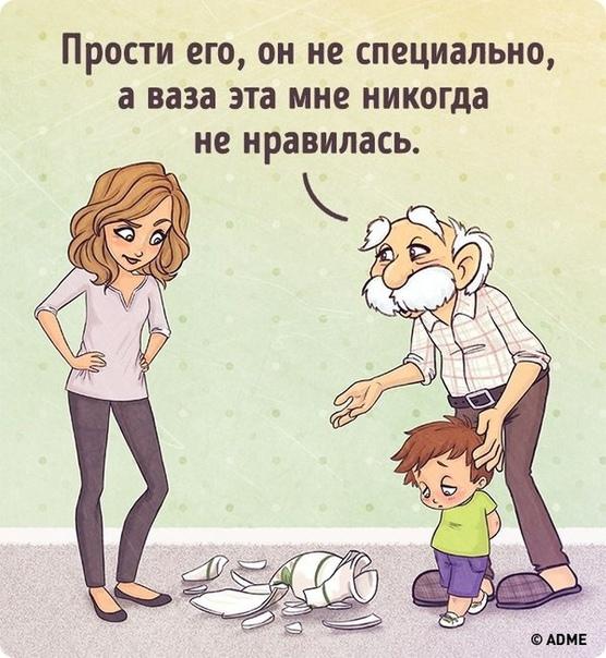 Вот для чего в доме нужен дедушка!❤✨✨