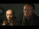 Опера: Хроники убойного отдела (сериал (2004) - 1-5 серии)