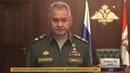 Шойгу рассказал об ответных мерах на действия Израиля в Сирии