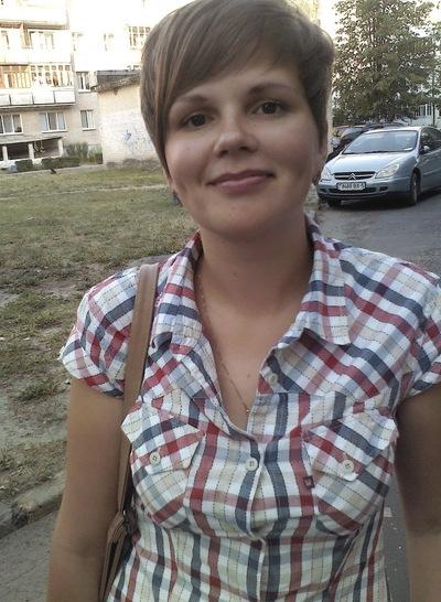 Танюшенька Радюкевич