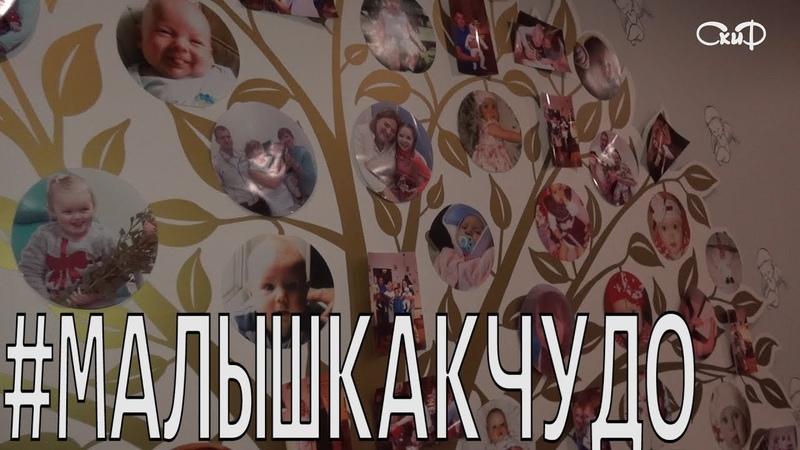 малышкакчудо Медицинский центр «Гармония» поздравил своих клиентов с Днём матери.