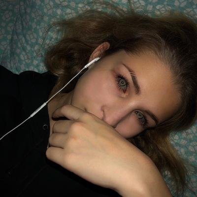 Анастасия Фрейдлина