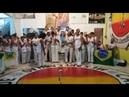 Campeonato do grupo Capoeira Boa Vontade