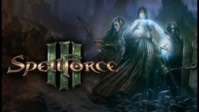 SpellForce 3. Новое - это хорошо забытое старое!