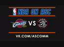 NBA | Cavaliers VS Raptors