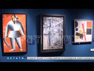 В Художественном музее открылась выставка Русского...