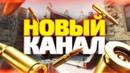 Карнаух Владислав | Екатеринбург | 22