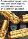 Максимов Макс   Москва   41