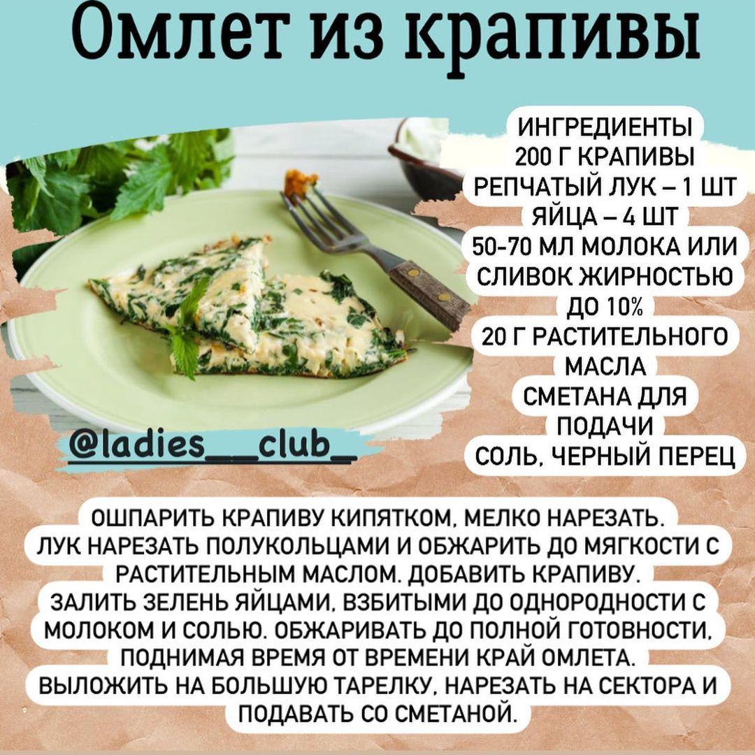 Необычные рецепты