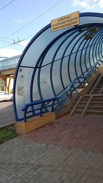 От подписчика:«Краски видимо хватило лишь на 2 метра мост...