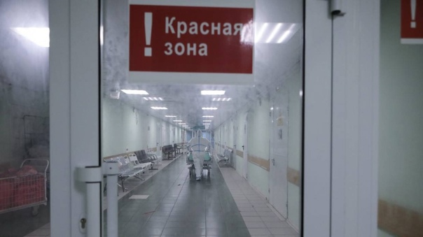 Пациент с ножом напал на врача в ковидной больнице...