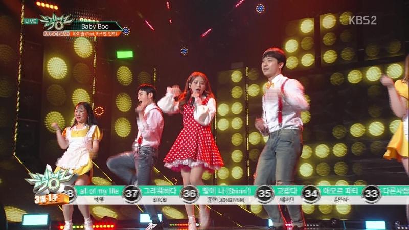 180302 High Soul (하이솔) ft. Kiss N (키스엔) Mint (민트) - Baby Boo
