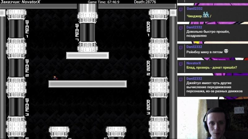 [PC] I Wanna Kill The Kamilia 2 Last Boss First try ??