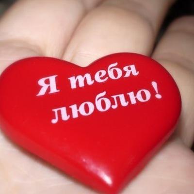 Славка Никифорець
