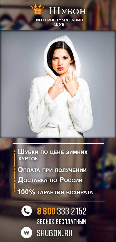 Мария Свиридова