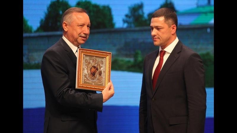 Александр Беглов поздравил Михаила Ведерникова с вступлением в должность Губернатора