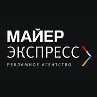 Валерий Майер-Москва