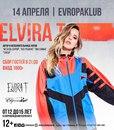 Elvira Tugusheva фото #16