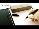S0850450 Ручка роллер Parker Паркер Urban Muted Black GT