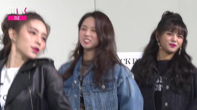 [STARK] 붐과 함께하는 CLC 블랙드레스 포인트 댄스!