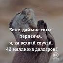 Ирина Романова фото #4