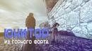 Прохождение Готика 1 DirectX 11 - Часть: 15 - ЮНИТОР ИЗ ГОРНОГО ФОРТА