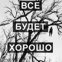 Сергей Белка