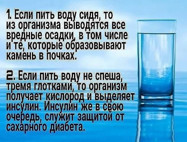 Вот почему стоит пить воду натощак! Никогда бы не подумал, что это так полезно